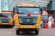 联合卡车U340 340马力 6X4 5.8米 国四 自卸车(富华轮边减速桥)(SQR3251D6T4-2)