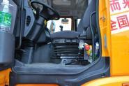联合卡车 U380 380马力 8X4 国五 平板自卸车(QCC3312D656P)