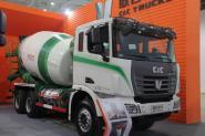 联合卡车U340 340马力 6X4 国五 混凝土搅拌车(SQR5252GJBN6T4)