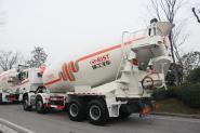 联合卡车U380 380马力 8X4 国四 混凝土搅拌车(SQR5311GJBD6T6-1)
