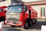 福田 瑞沃RB2 300马力 8X4 7.2米 国五 LNG自卸车(BJ3315DNPJC-6)
