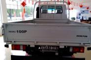 庆铃 五十铃100P 98马力 2.6米 国四 双排栏板轻卡(QL10403FWR)
