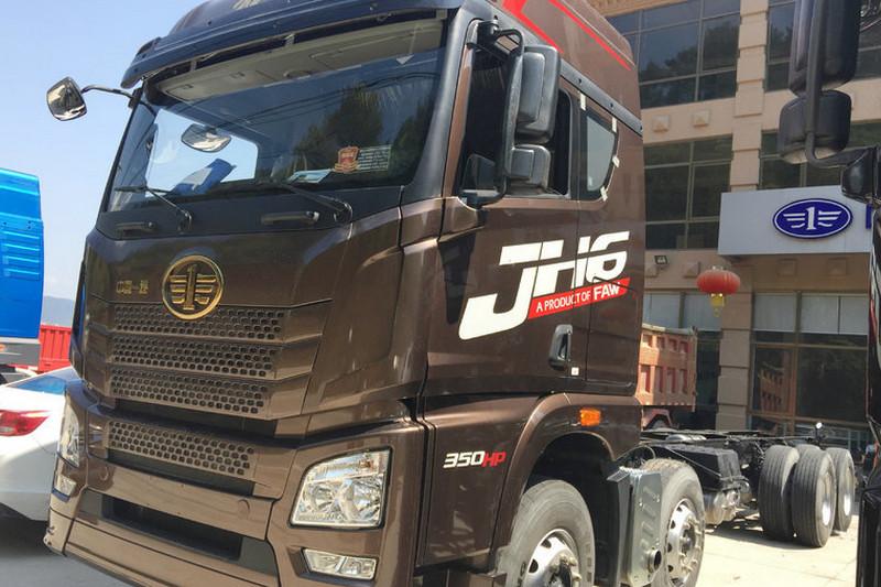 一汽解放青汽 JH6重卡 350马力 8X4 9.5米 国五仓栅式载货车底盘(CA5310CCYP25K2L7T4E5A80)