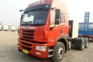 一汽解放青汽 悍V重卡 336马力 6X4  国五LNG牵引车(CA4251P1K15T1NE5A80)