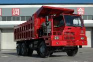 中国重汽 威泺 336马力 6X4 国三宽体矿用自卸车