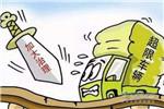"""深圳车辆""""超限""""将上不了高速"""
