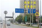 5月12日起 过境西安的货运车辆需绕行