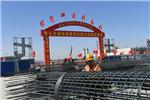 内蒙古:实施交通重大工程建设3年行动