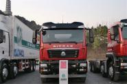 中国重汽 SITRAK C5H重卡 310马力 8X4 国四油罐车底盘(ZZ1326N466GD1)
