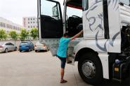 中国重汽 汕德卡SITRAK C7H重卡 400马力 6X2 国四牵引车(ZZ4256V25CHD1B/V7GB-T)