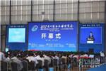铂骏产业闪耀2017贵州装备工业博览会