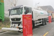中国重汽 HOWO T5G重卡 310马力 6X4 国五清洗车(QDZ5250GQXZHT5GE1)