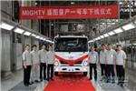 卡车界的高富帅 四川现代盛图新车正式下线