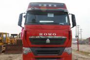 中国重汽 HOWO T7H重卡 480马力 4X2 国四牵引车(高顶)(ZZ4187V361HD1B)