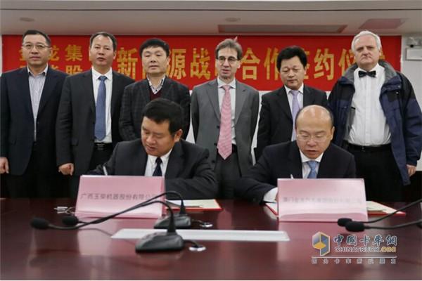 玉柴股份与金龙集团签订合作协议