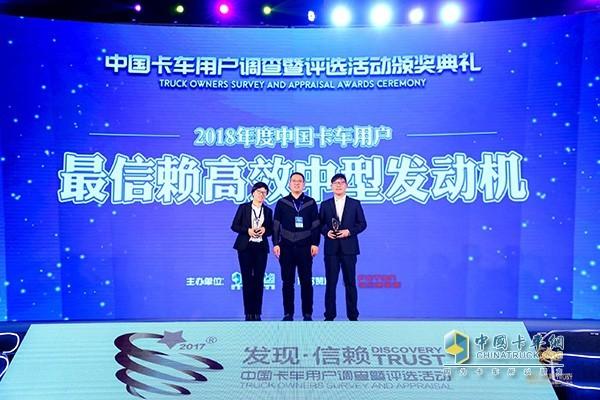 东风康明斯ISD获中国卡车用户最信赖高效中型发动机奖