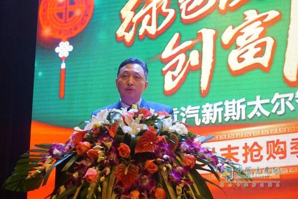 中国重汽商用车销售部总经理鲍红亮