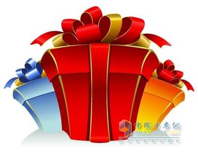 久诚福田瑞沃ES5新春喜乐会即将上线
