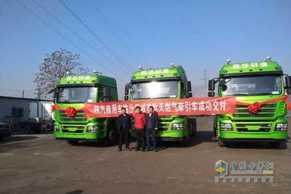 首批三辆轩德天然气牵引车成功交付于山西临汾恒久物流有限公司