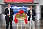 玉柴合资成立广西优艾斯提传感技术有限公司