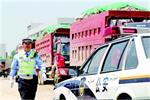 交通运输部公安部共推联合治超常态化制度化