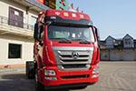 中国重汽豪瀚天然气牵引车@卡车用户 请注意查收!