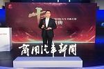 """送快递用啥车?看看荣获""""快递物流推荐车型""""的江铃威龙HV5"""