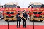 华菱新能源市场又进一步!首批40台纯电动重卡交付上海博雷顿