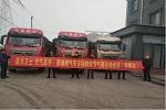 挣钱利器——中国重汽燃气车节气大赛石家庄站大放光彩