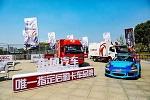 东风汽车股份为CEC中国汽车耐力锦标赛全力助行