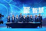 一汽解放再次牵手博世 推出中国商用车领域首个FOTA升级解决方案