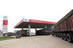 发改委:国内汽、柴油价格每吨将涨50元