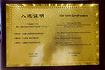 """来自官方认证,中国重汽获一举获得两项""""双十佳""""单位荣誉"""
